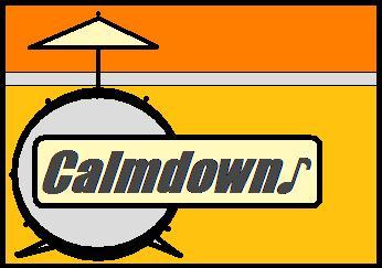 Calmdown tag big