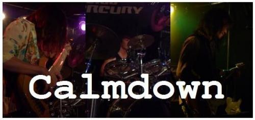 Calmdown1027.jpg