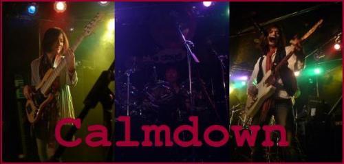 Calmdown2_20091128003237.jpg