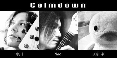 Calmdown3-003.jpg