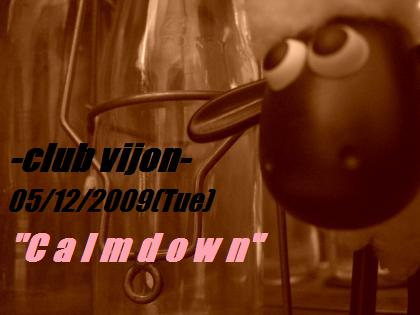 Calmdownclamdown.jpg