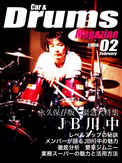 JB-Kawanaka-mag_20090218010104.jpg