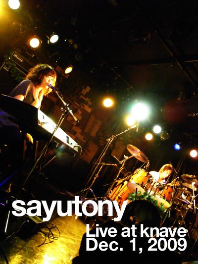 sayutony1201.jpg